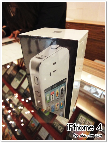 iPhone 4_001